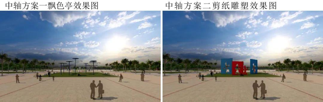 陆丰将建新时代市民广场 陆丰新闻 第5张
