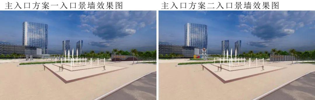 陆丰将建新时代市民广场 陆丰新闻 第3张