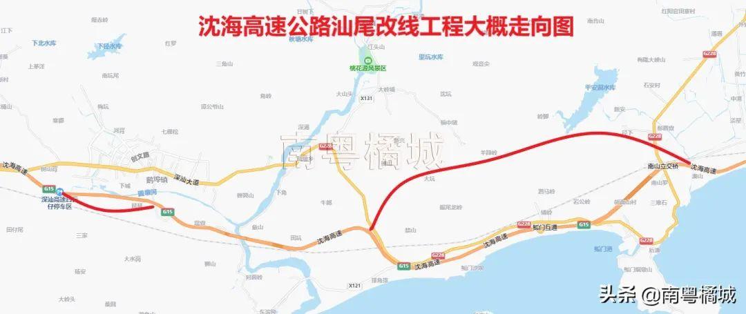 汕尾沈海高速公路改线工程,两个项目,路线全长22.8公里 汕尾新闻