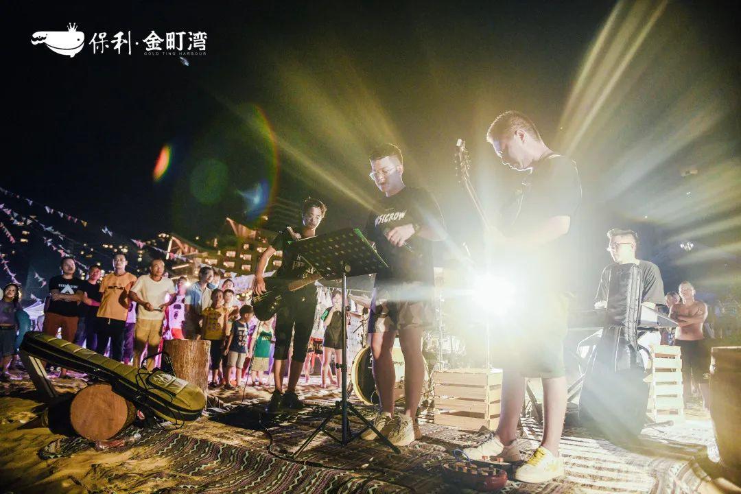 汕尾金町湾2020年七里海生活节造趣登场 汕尾新闻 第11张