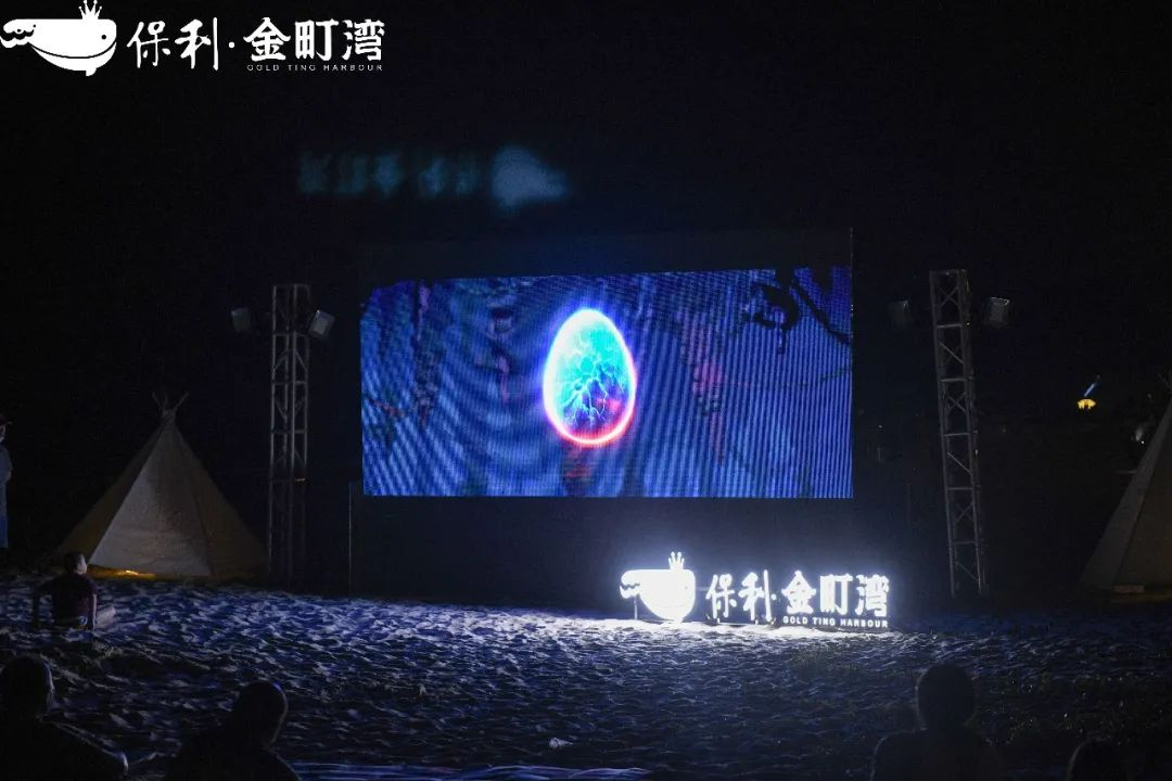 汕尾金町湾2020年七里海生活节造趣登场 汕尾新闻 第23张