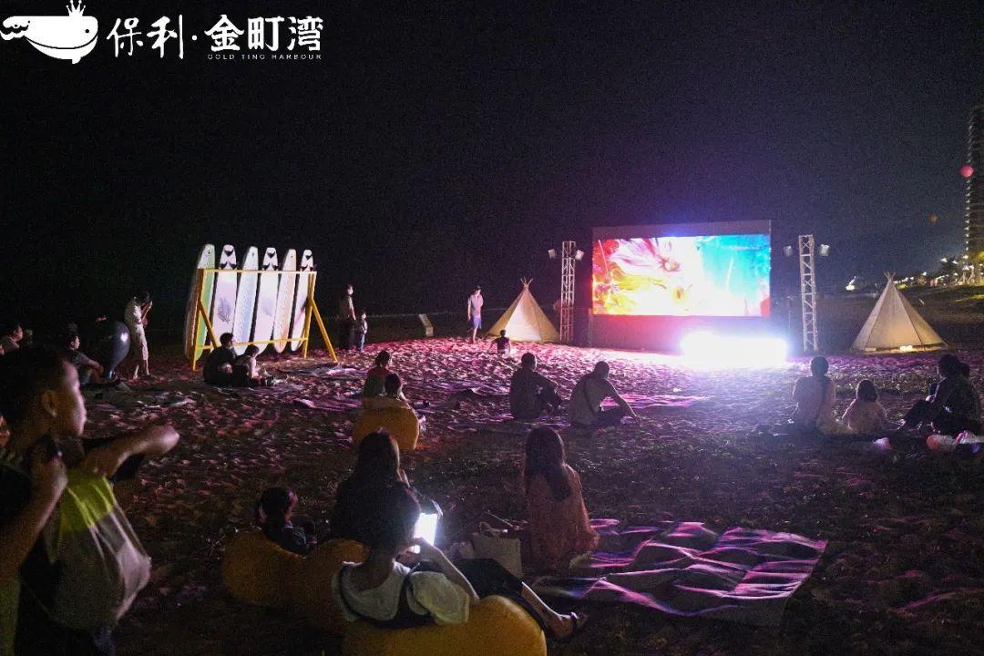 汕尾金町湾2020年七里海生活节造趣登场 汕尾新闻 第22张