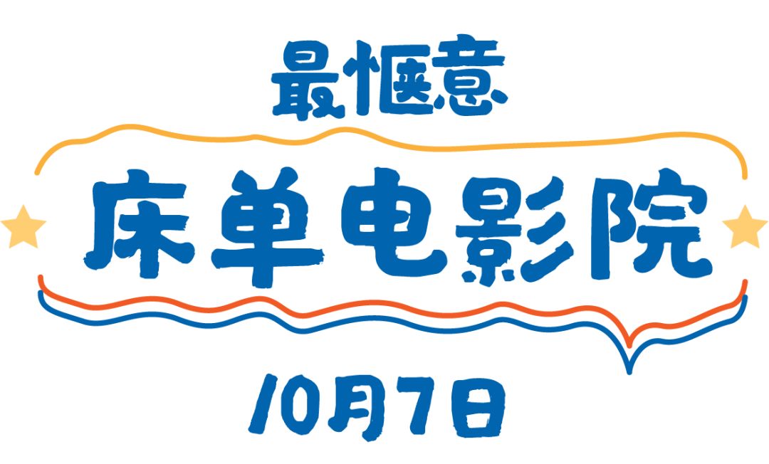 汕尾金町湾2020年七里海生活节造趣登场 汕尾新闻 第21张