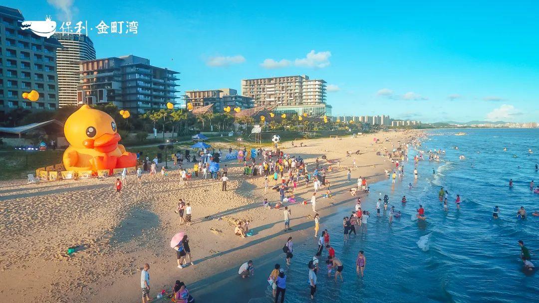 汕尾金町湾2020年七里海生活节造趣登场 汕尾新闻 第32张