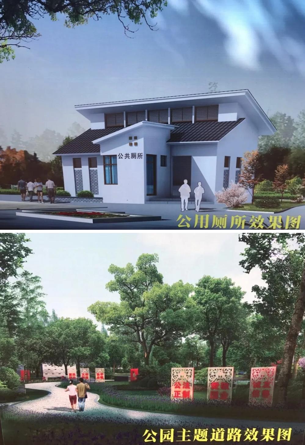 陆丰东海玉照公园即将升级改造 陆丰新闻 第2张