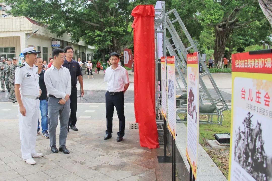 汕尾首个国防教育主题公园揭牌 汕尾新闻 第3张