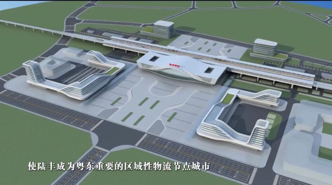 陆丰南站、陆丰东站效果图曝光 陆丰新闻 第2张