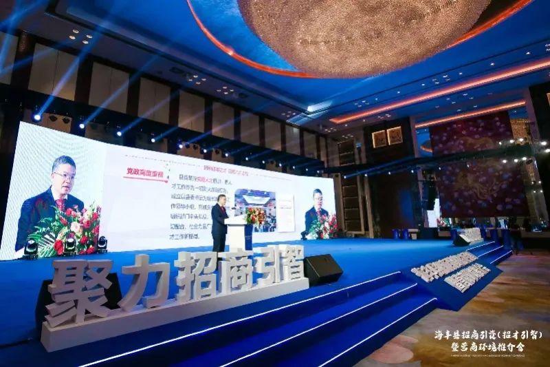 海丰在深圳举行推介会,签下240亿大单 海丰新闻 第3张