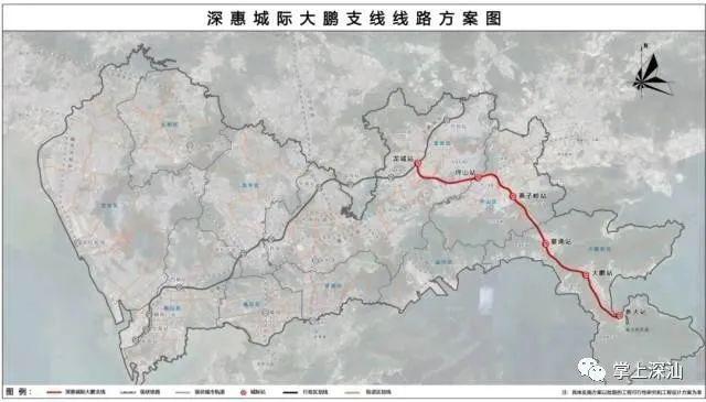 深汕高铁计划2020年12月开工 2024年竣工 深汕合作区新闻 第2张