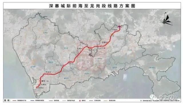 深汕高铁计划2020年12月开工 2024年竣工 深汕合作区新闻 第3张