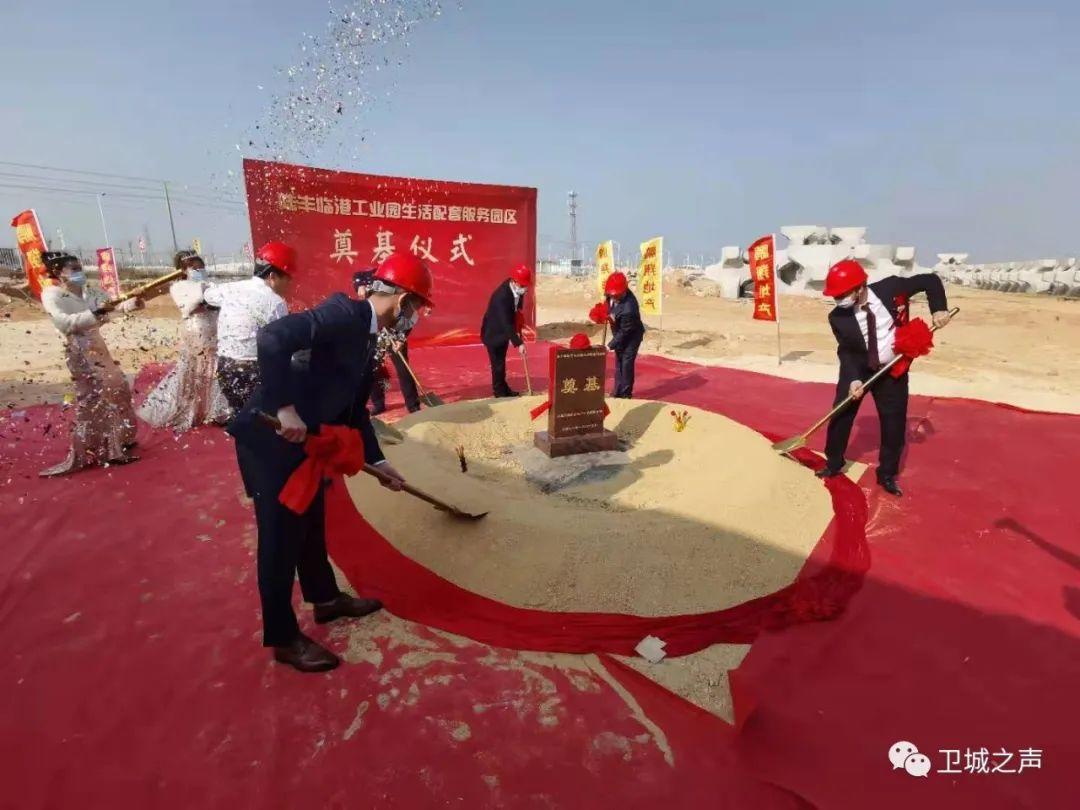 陆丰碣石的临港工业园生活服务园区动工建设 陆丰新闻