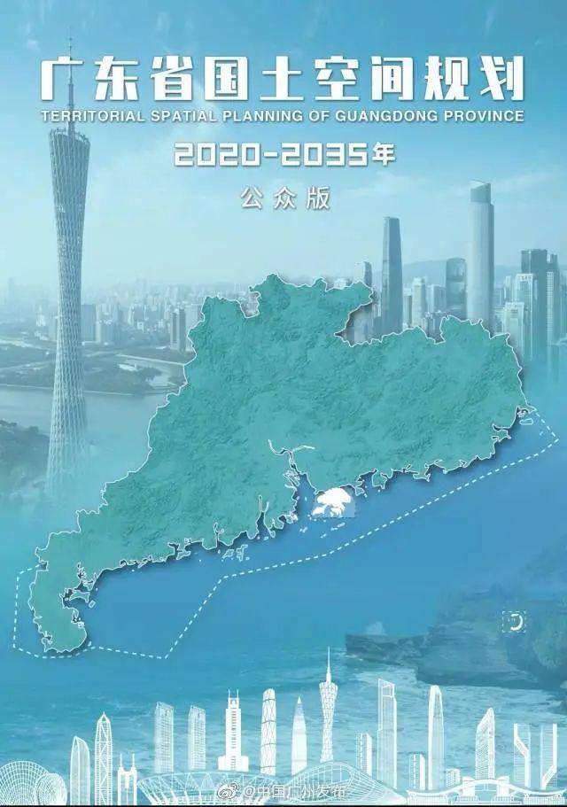 广东首次明确两大磁悬浮高速通道构想 途径汕尾 特别关注 第1张