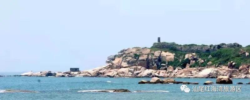 汕尾红海湾遮浪炮台公园 汕尾旅游 第2张