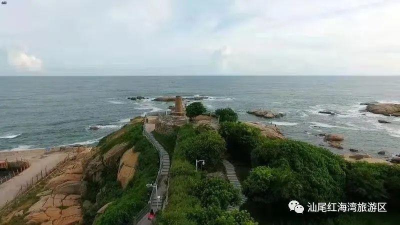 汕尾红海湾遮浪炮台公园 汕尾旅游 第4张