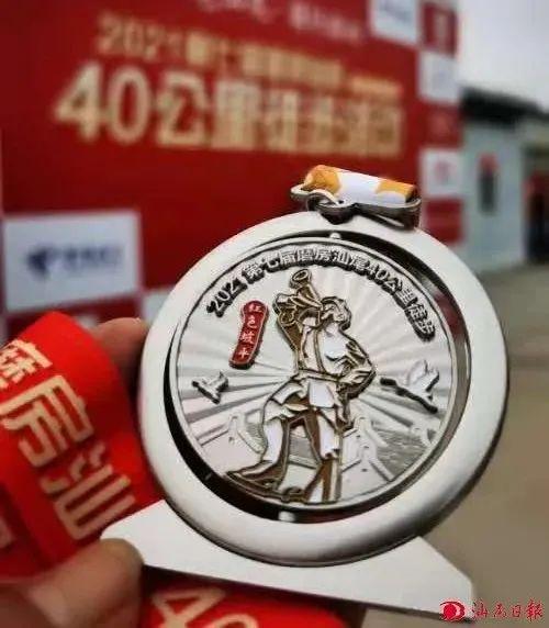 第七届磨房汕尾40公里徒步活动举行 汕尾新闻 第2张