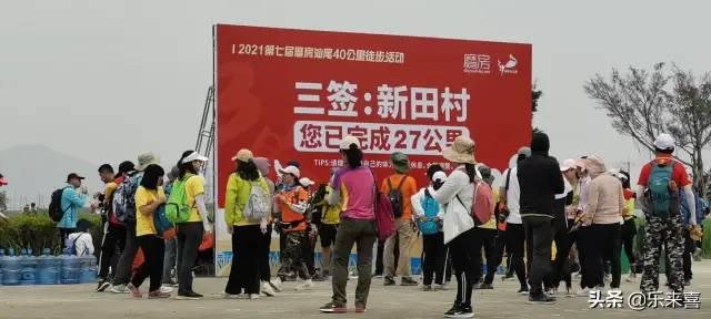 第七届磨房汕尾40公里徒步活动举行 汕尾新闻 第5张