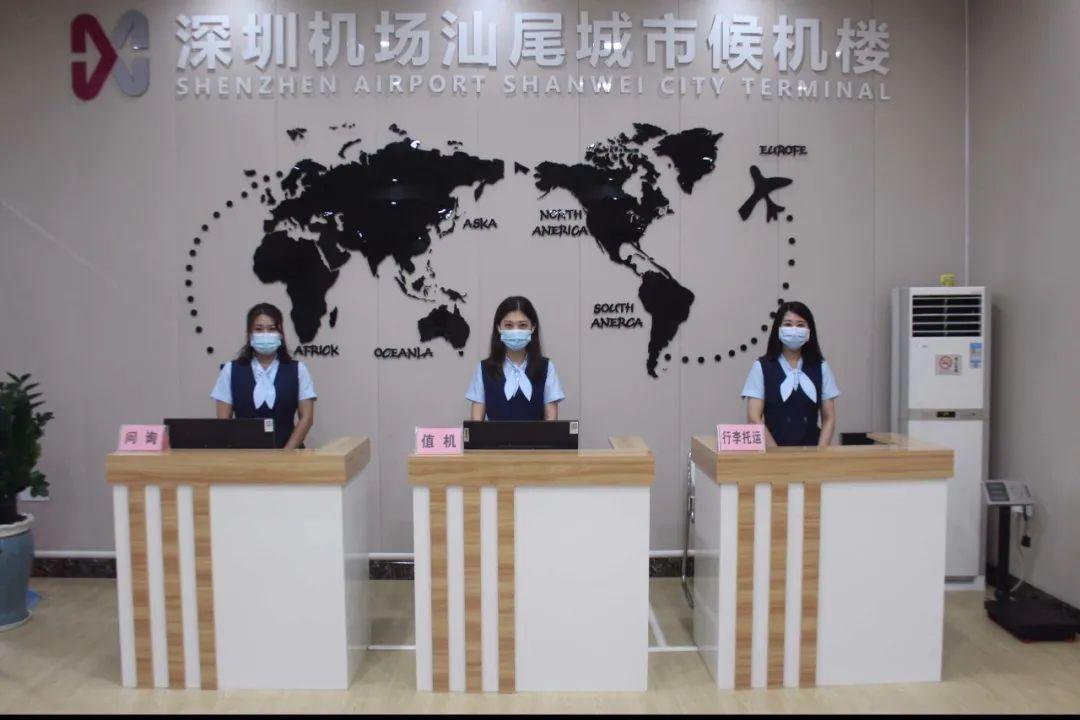 深圳机场汕尾城市候机楼正式启用 汕尾与深圳机场无缝连接 汕尾新闻 第7张